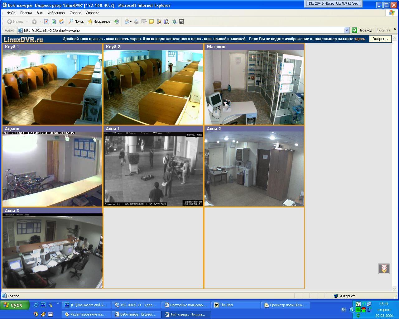 Програма видеорегистратора через веб камеру глюки видеорегистратора каркам q2